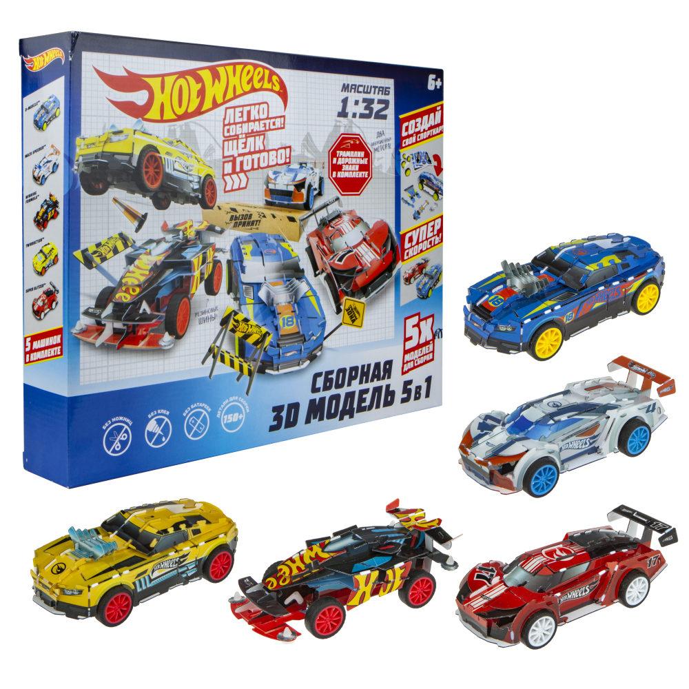 Hot Wheels сборная модель 5 в 1 (пласт., в компл. 5 автомобилей, 2 инерц. двигателя, коробка)