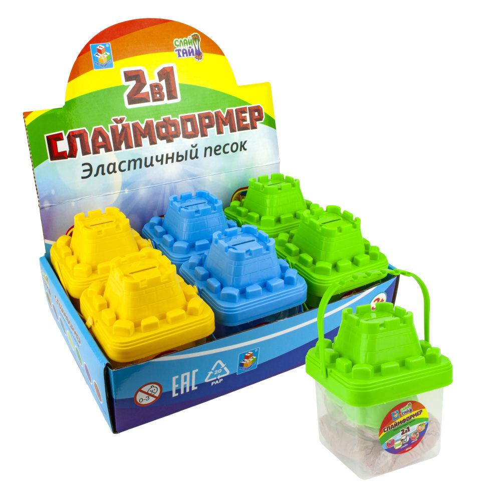СЛАЙМФОРМЕР 200 гр (в пакете) в баночке с 1 формочкой (для мальчиков) в дисплей-боксе, 6 цветов песка в ассортменте