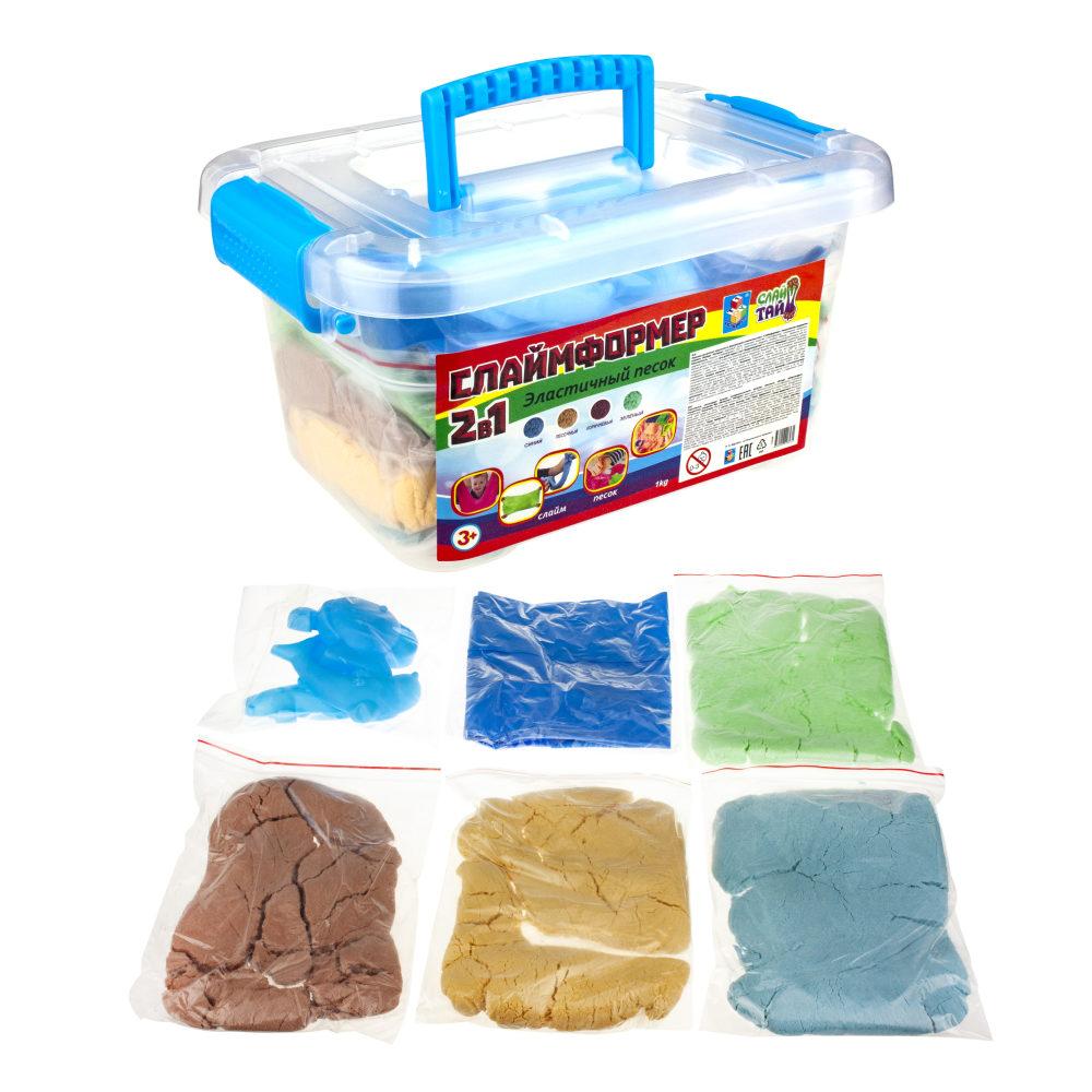 СЛАЙМФОРМЕР. Набор 4 цвета по 250 гр (в пакете) с 6 формочками и надувной песочницей (для мальчиков)