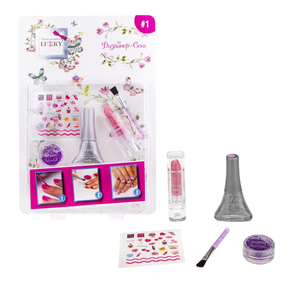 """Lukky """"Дизайнер-Сет"""" #1 д.диз ногтей с лаком 041 5,5 мл,стик для ногтей,кисточкой,розов.помадой с блестками,сух.фиолет.блестками,блист."""