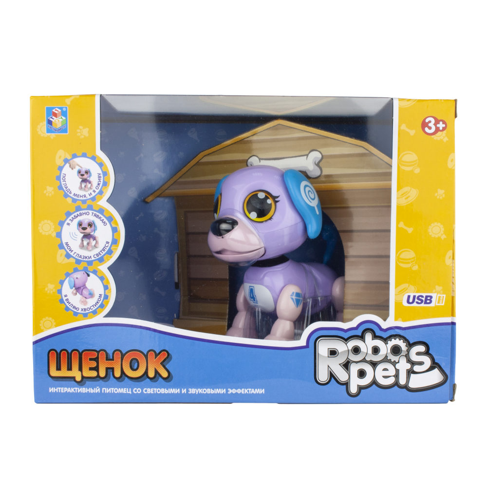 1 toy, интерактивная игрушка Робо-щенок светло-фиолетовый, свет,звук, движение, USB зарядка, коробка с окном 26х19х12 см