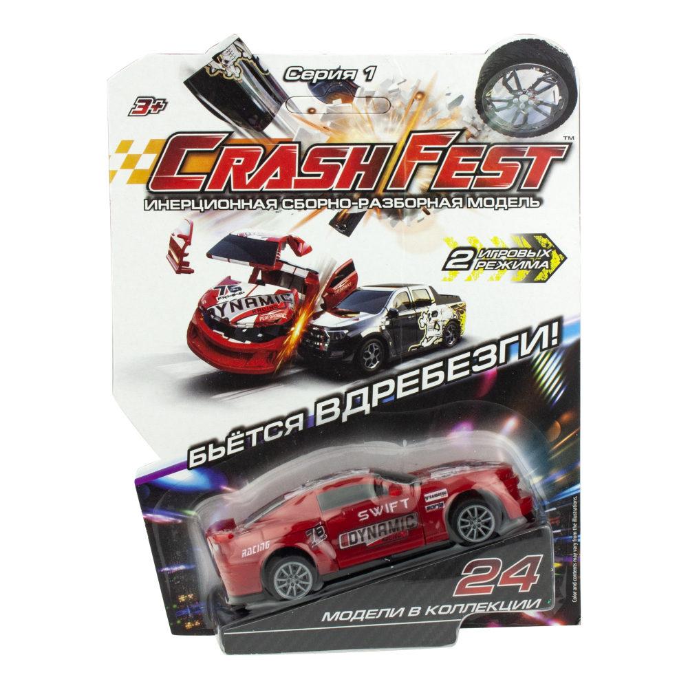 CrashFest Dynamic машинка инерционная