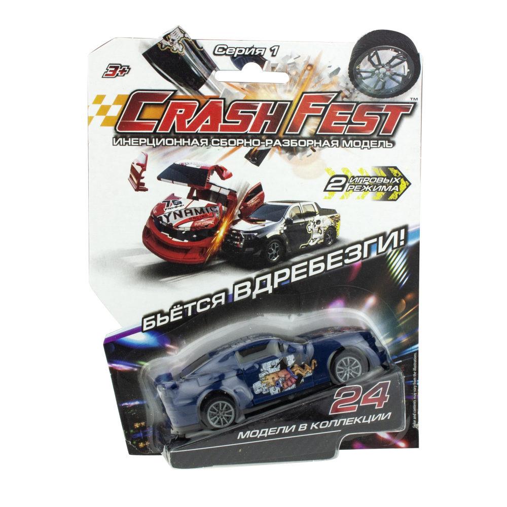 CrashFest Flamberge машинка инерционная