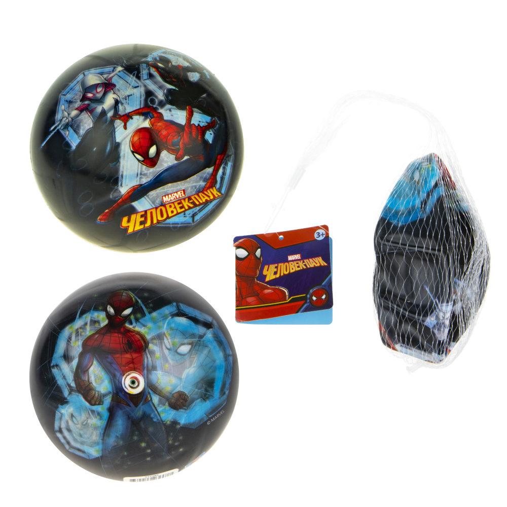 1toy Marvel Мстители Человек Паук мяч ПВХ, полноцветн, 15 см, 50 г, сетка и бирка
