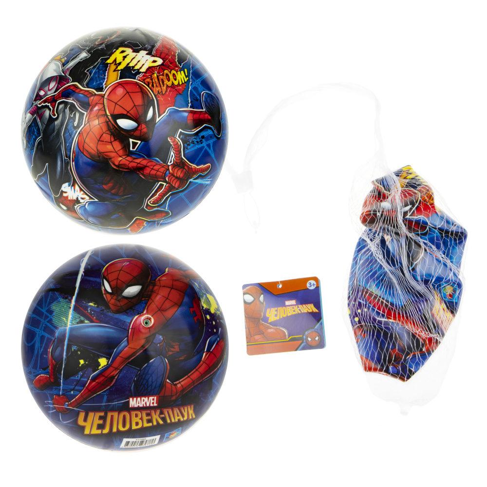 1toy Marvel Мстители Человек Паук мяч ПВХ, полноцветн, 23 см, 90 г, сетка и бирка