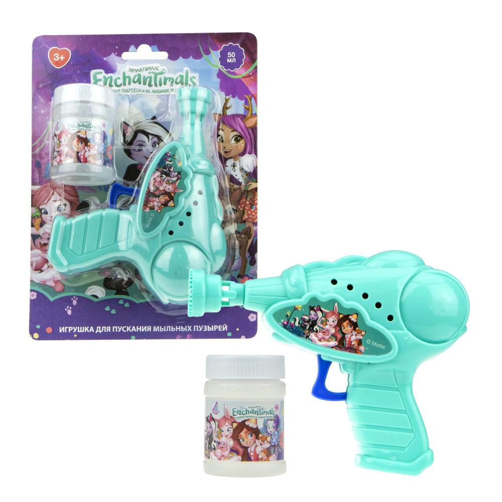 1toy Enchantimals, пистолет механич. с мыл. пузыр.,50 мл, блистер