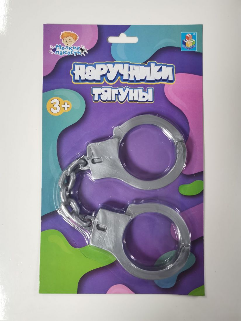 1toy Мелкие пакости, тягун наручники, блистер