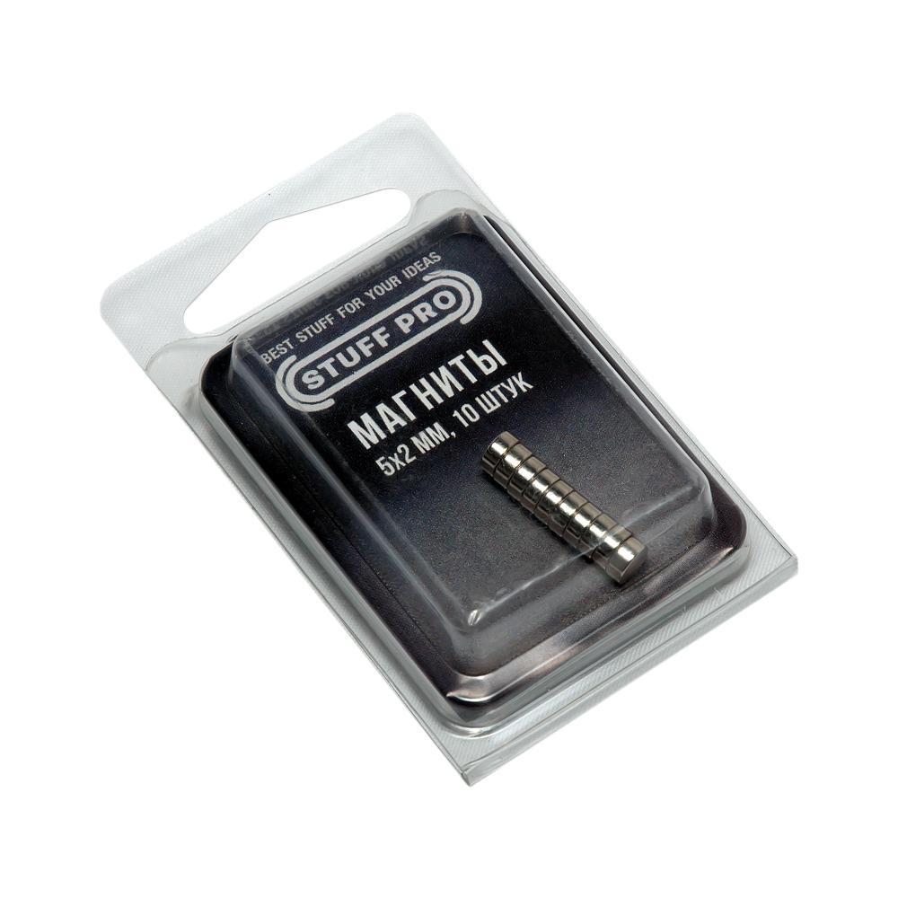 Магниты STUFF-PRO для миниатюр (10 штук, 5х2 мм)