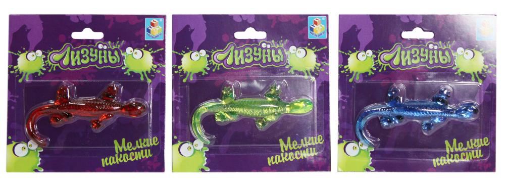 1toy Мелкие пакости Лизуны ящерица 11х5 см. блистер.