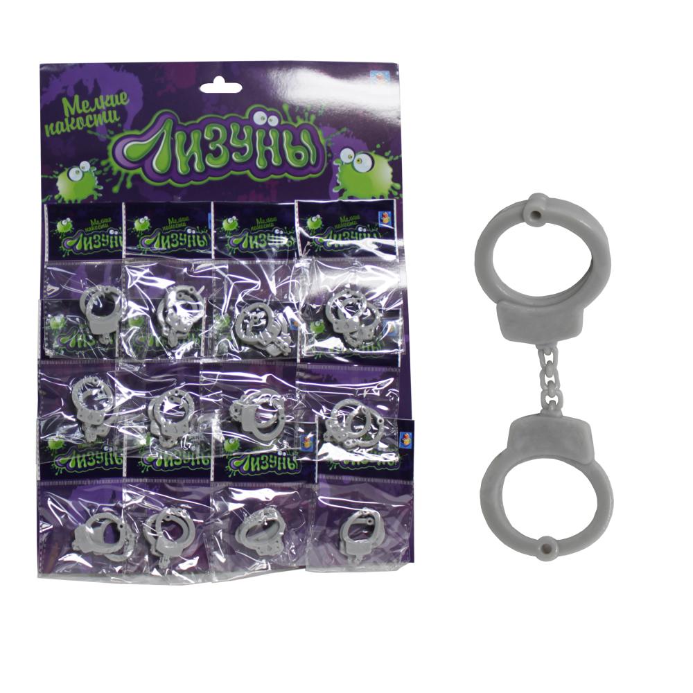 1toy Лизуны наручники 9 см, 12 шт. на блистере