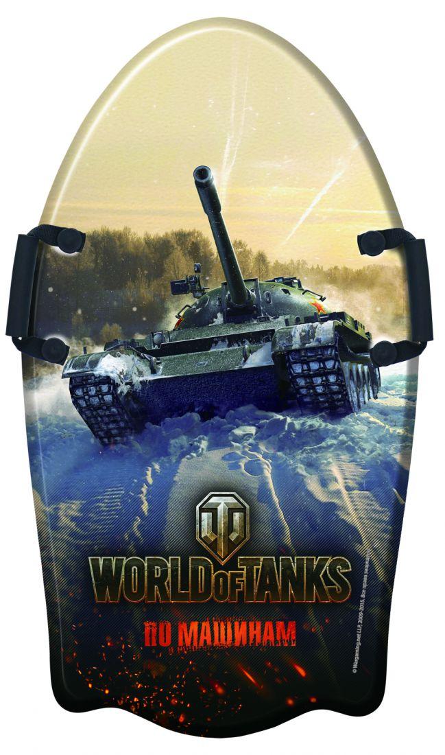 World of Tanks, ледянка 92см, с плотн.ручками