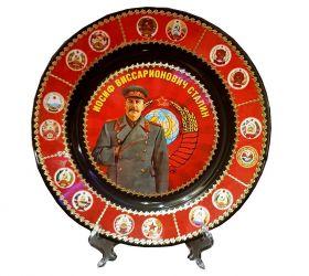 Тарелка фарфоровая - Сталин И.В. №2