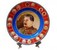 Тарелка фарфоровая - Сталин И.В. №3