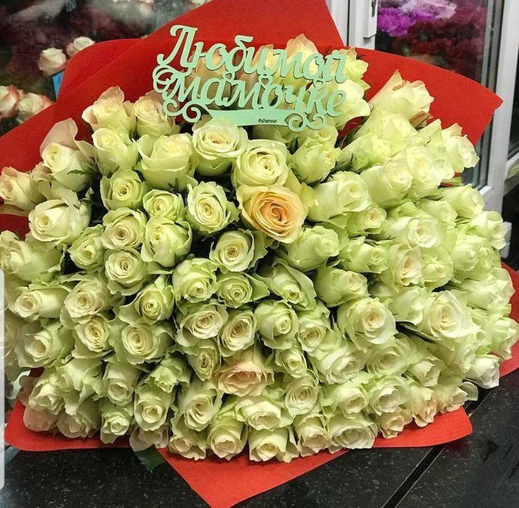 101 роза для Мамочке