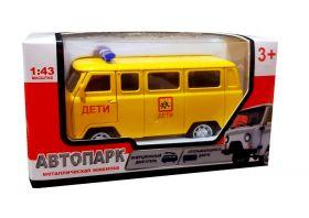 Автомобиль для перевозки детей -  металлическая модель 1:43
