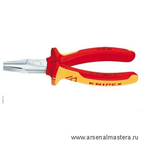 Плоскогубцы KNIPEX 20 06 160