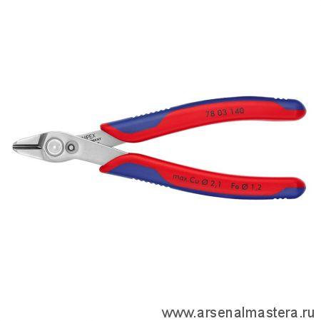 Кусачки для электроники прецизионные Electronic Super Knips XL KNIPEX 78 03 140