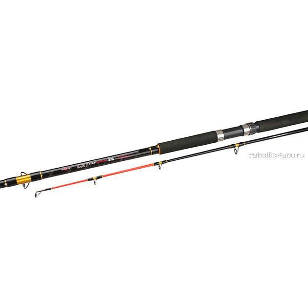 Спиннинг Mikado Cat Fish 240 см / тест до 300  гр