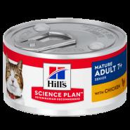 Hill's Mature Adult 7+ with Chicken - Для пожилых кошек с курицей (конс. 82 г)