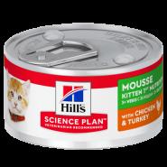 Hill's Kitten 1st Nutrition Mousse - Нежный мусс для котят (конс. 82 г)
