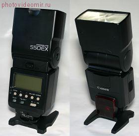 Арендовать Фотовспышка Canon Speedlite 550EX