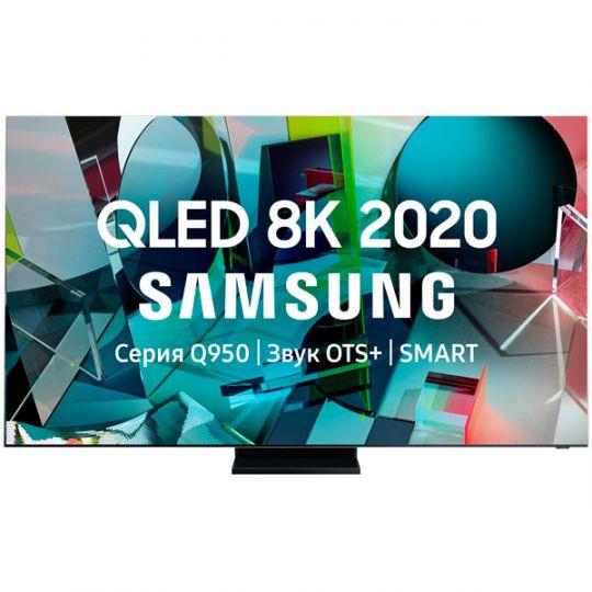 Телевизор QLED Samsung QE65Q950TSU (2020)