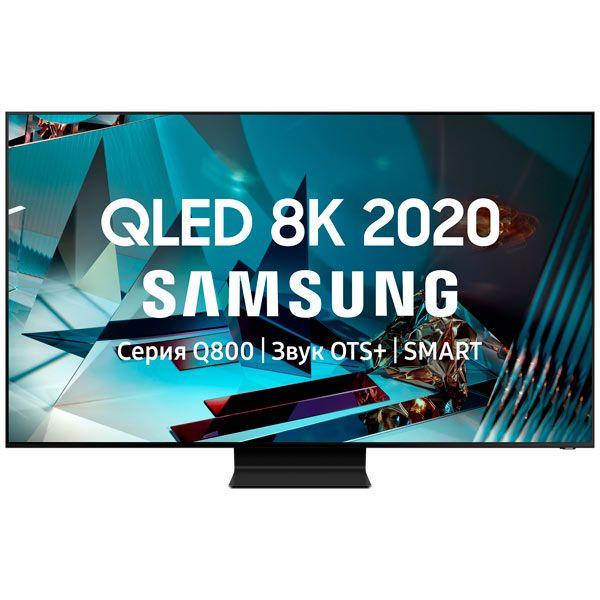 Телевизор QLED Samsung QE75Q800TAU (2020)