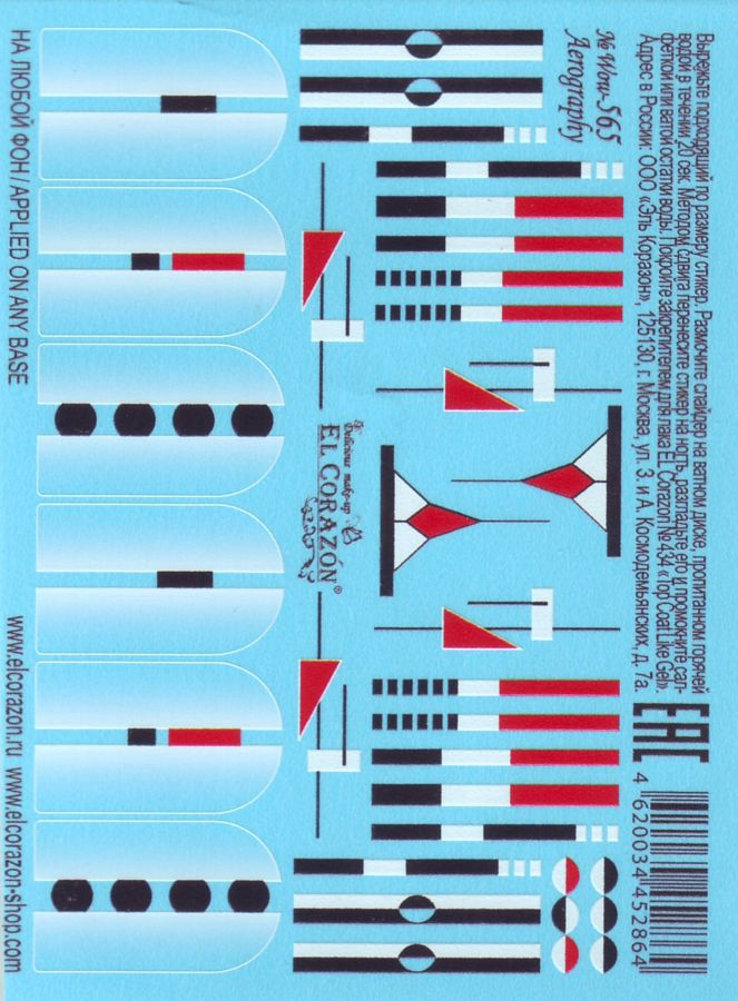 Слайдер-дизайн ElCorazon wow-565