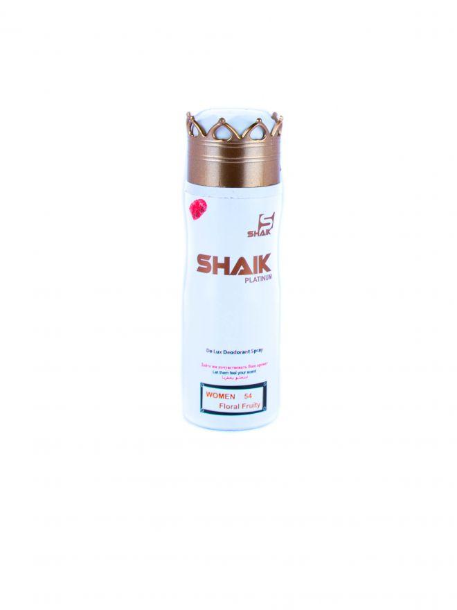 Дезодорант SHAIK  W54 (Christian Dior J`Adore) 200 мл