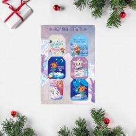 Набор открыток-мини «Бычки», 16 × 24 см, 6 шт
