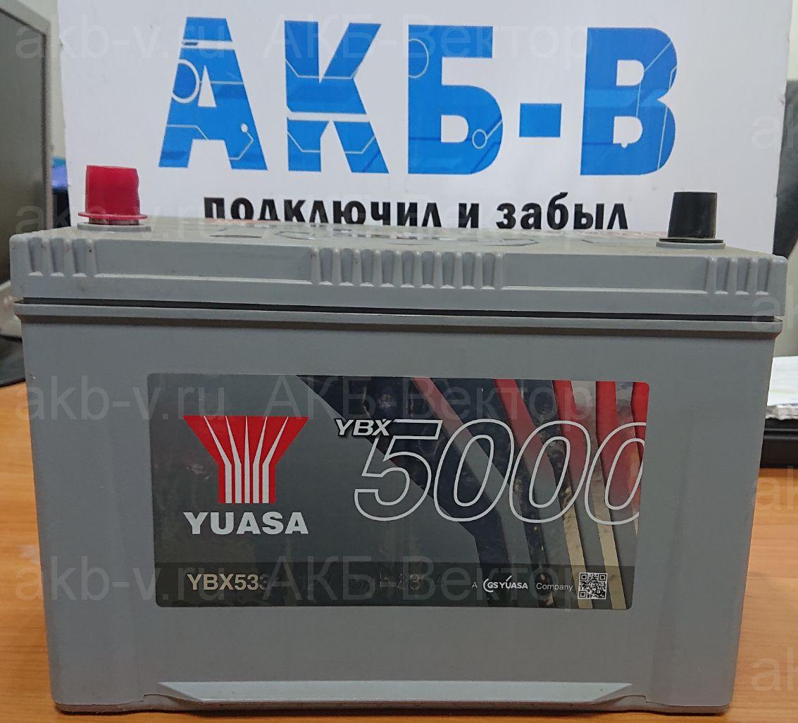 Yuasa YBX5000 100Ач 830А(CCA) с нижним креплением.