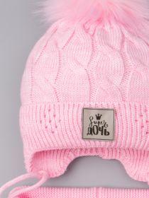 РБ 22983 Шапка вязаная для девочки с помпоном на завязках, нашивка super дочь + снуд, светло-розовый