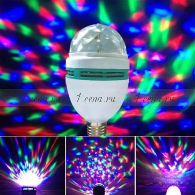 Разноцветная вращающаяся лампа LED