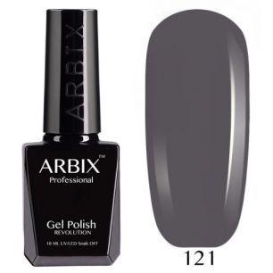Гель лак  ARBIX № 121 Туманный Альбион