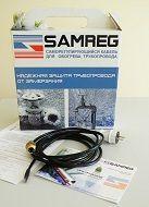 Готовый комплект кабеля для внутреннего обогрева труб 17 SAMREG- 25 (25м)