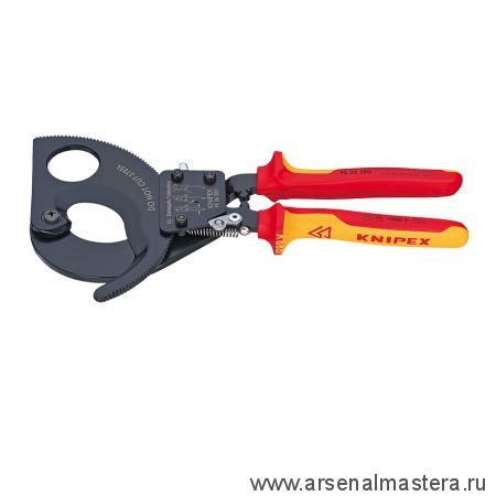 Ножницы для резки кабелей (по принципу трещотки) KNIPEX  95 36 280