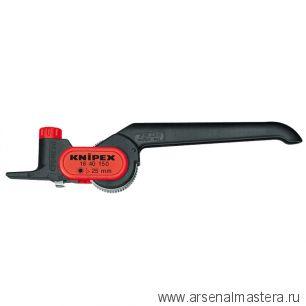 Инструмент для удаления изоляции (оболочки) кабеля KNIPEX 16 40 150