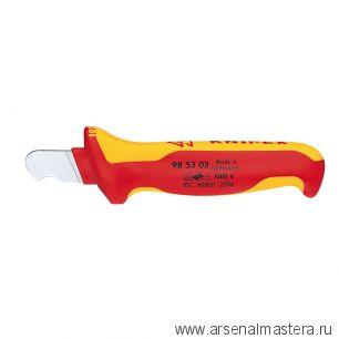 Нож для удаления оболочек круглого кабеля  (для снятия изоляции 1000 V) KNIPEX 98 53 03