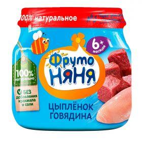Фрутоняня Цыпленок-говядина 80г