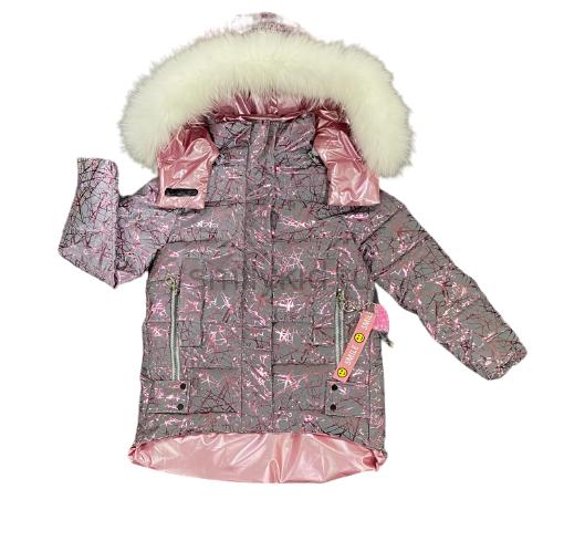 Детская зимняя куртка Le Share оптом | 1 шт