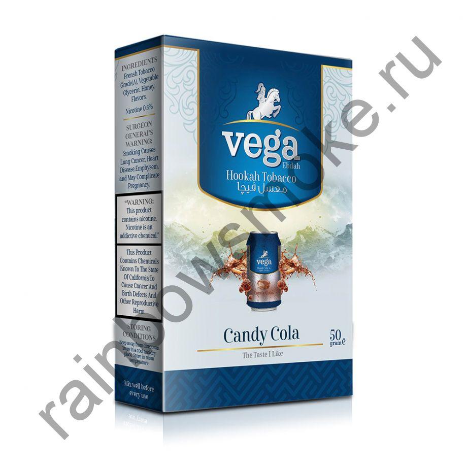 Vega 50 гр - Candy Cola (Конфетная кола)