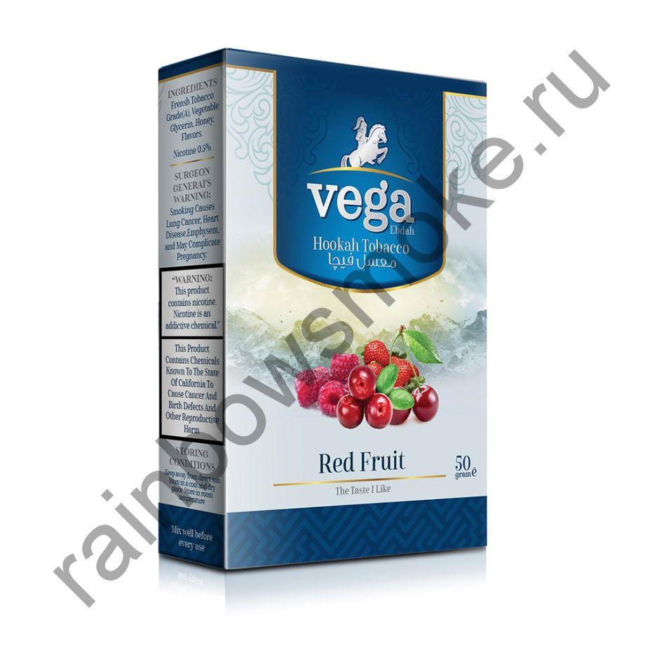 Vega 50 гр - Red Fruit (Красный фрукт)