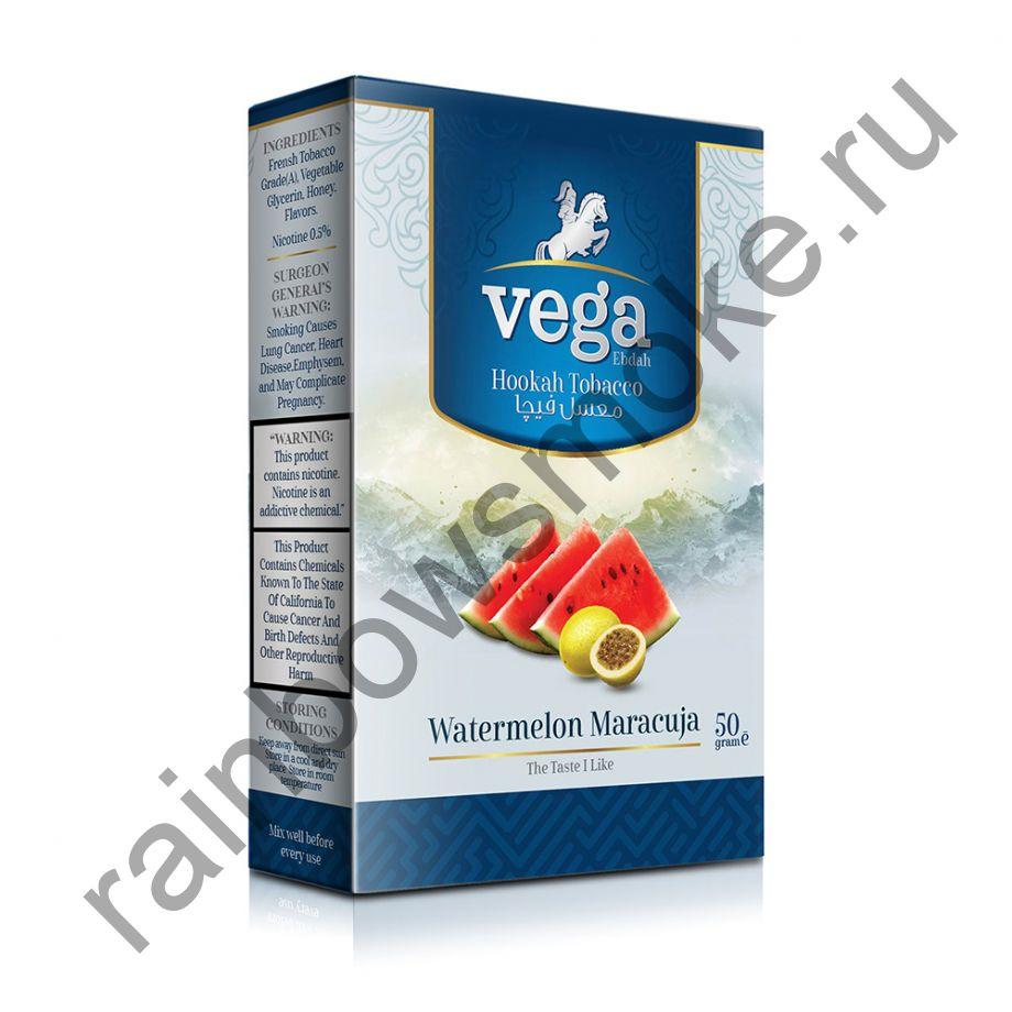 Vega 50 гр - Watermelon Maracuja (Арбуз и маракуйя)