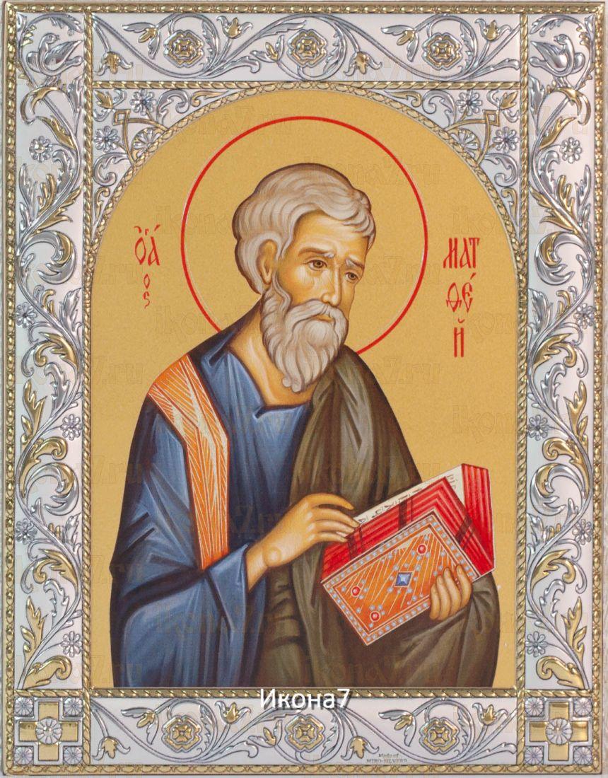 Апостол Матфей (14х18см)
