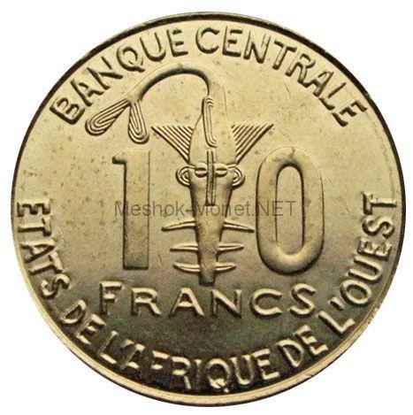 Западно-Африканский союз 10 франков 2013 г.