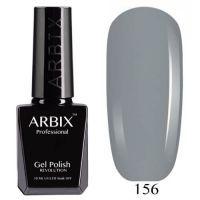 Гель лак  ARBIX № 156 Элегантность