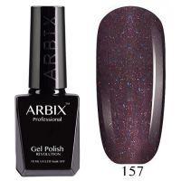 Гель лак  ARBIX № 157 Кольца Сатурна