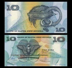 Папуа Новая Гвинея - 10 кина 1997 года ПРЕСС UNC