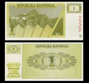 Словения - 1 толар 1990 года UNC