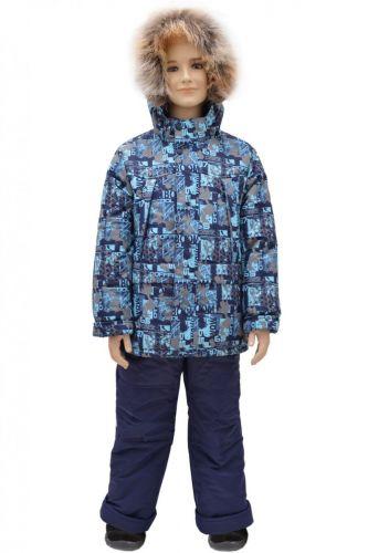 Комплект для мальчика куртка и полукомбинезон Зима, 6-9 лет Rusland RLА67-17
